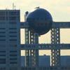 το Fuji Television στην Odaiba, κτίριο του Kenzo Tange