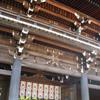 Meiji Jingu, ναός Σίντο